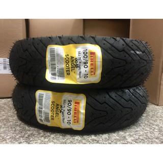 完工價【油品味】PIRELLI 倍耐力輪胎 100/ 90-10 90/ 90-10 天使胎 ANGEL SCOOTER 高雄市