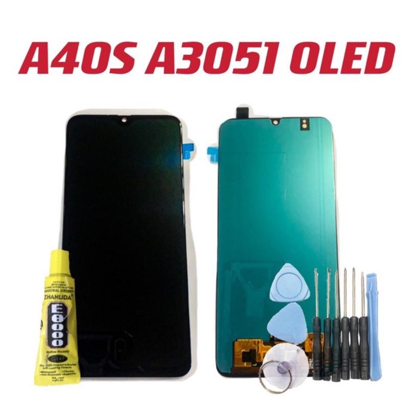 送10件工具組 總成適用於三星A40S A3051 螢幕 OLED 屏幕 面板 現貨