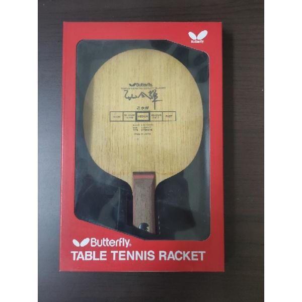 [Butterfly]蝴蝶 孔令輝 木合板球拍 FL柄 FL 桌球 球拍 二手球拍 乒乓球 乒乓球拍