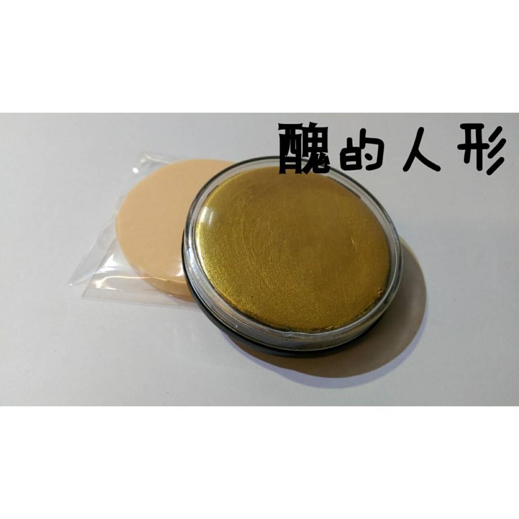 18銅人金 - 臉部專用特殊油彩顏料