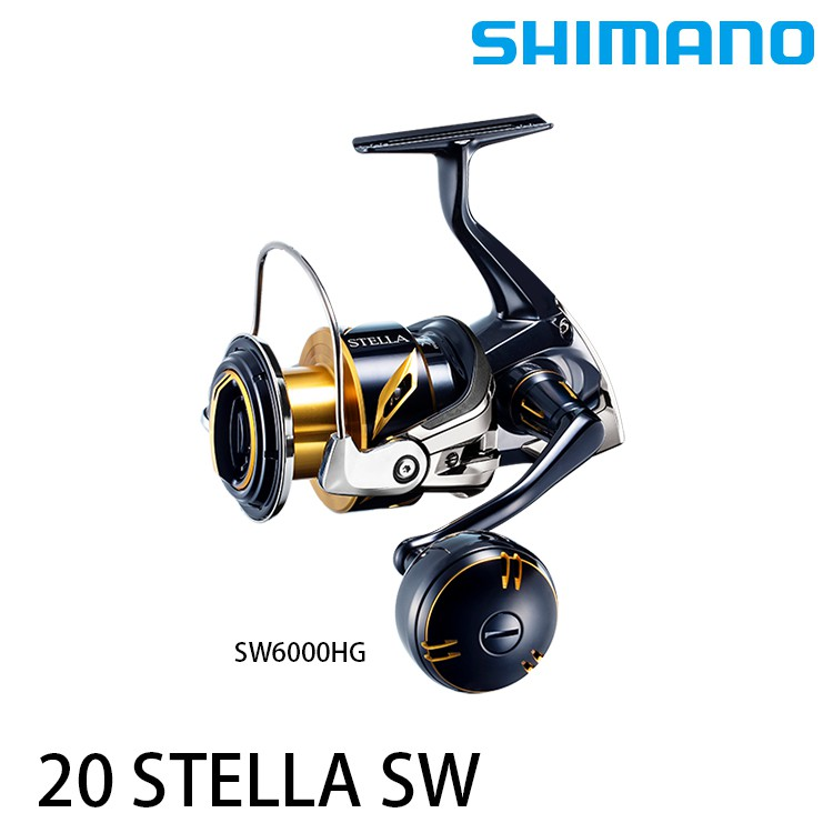 SHIMANO 20 STELLA SW  4000型~6000型  [漁拓釣具] [紡車捲線器]