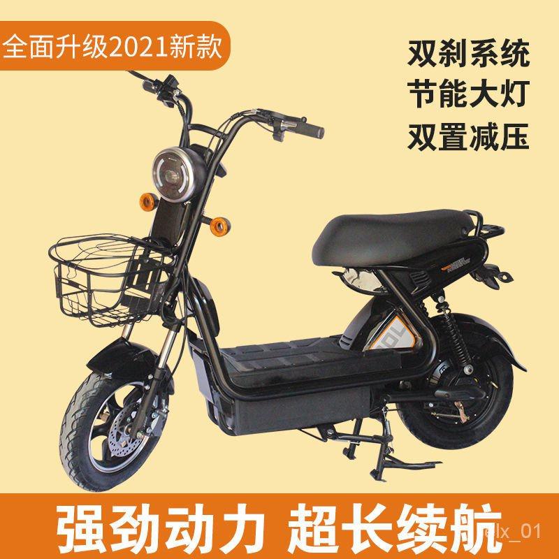 極酷S電動車成人助力男女碟剎60V長跑王雙人踏板電瓶代步車自行車