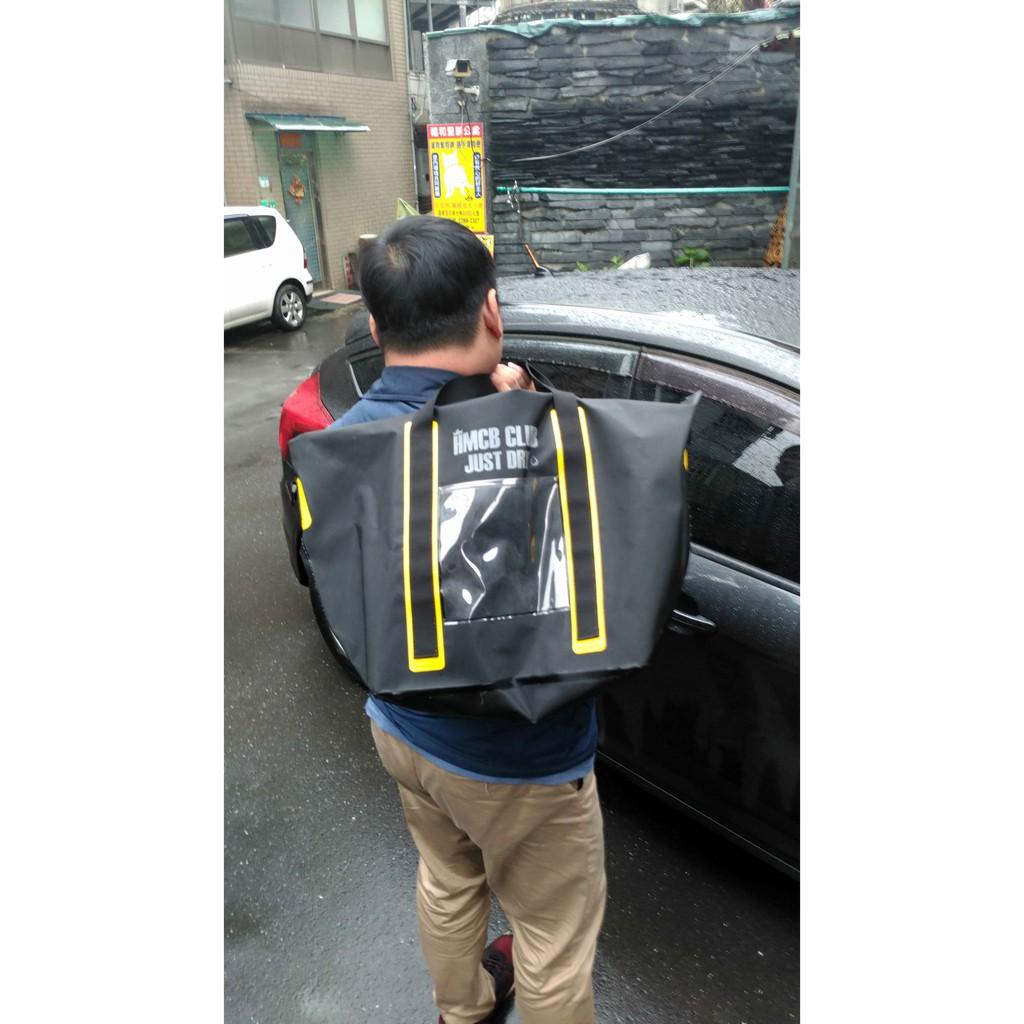 [絕版]{勿下標}全防水路跑寄物袋 轉換袋 衣物袋 衣保袋 衣物保管袋