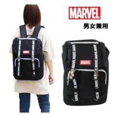MARVEL 漫威 復仇者聯盟鋼鐵人 美國隊長 蜘蛛人 東京代購新品禮物@4