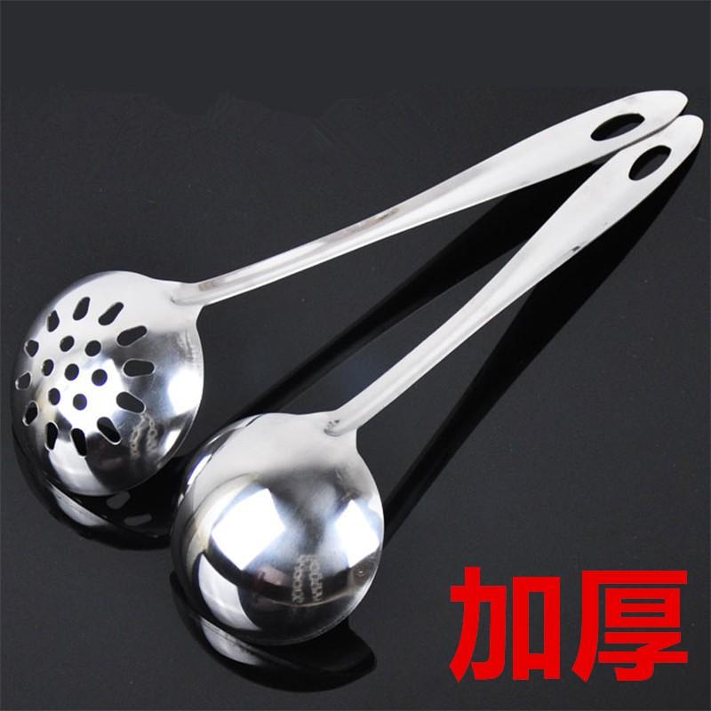 不銹鋼漏勺 不銹鋼湯勺小勺子長柄漏勺火鍋勺大號盛湯勺家用 304加厚不銹鋼勺 漏勺 不銹鋼