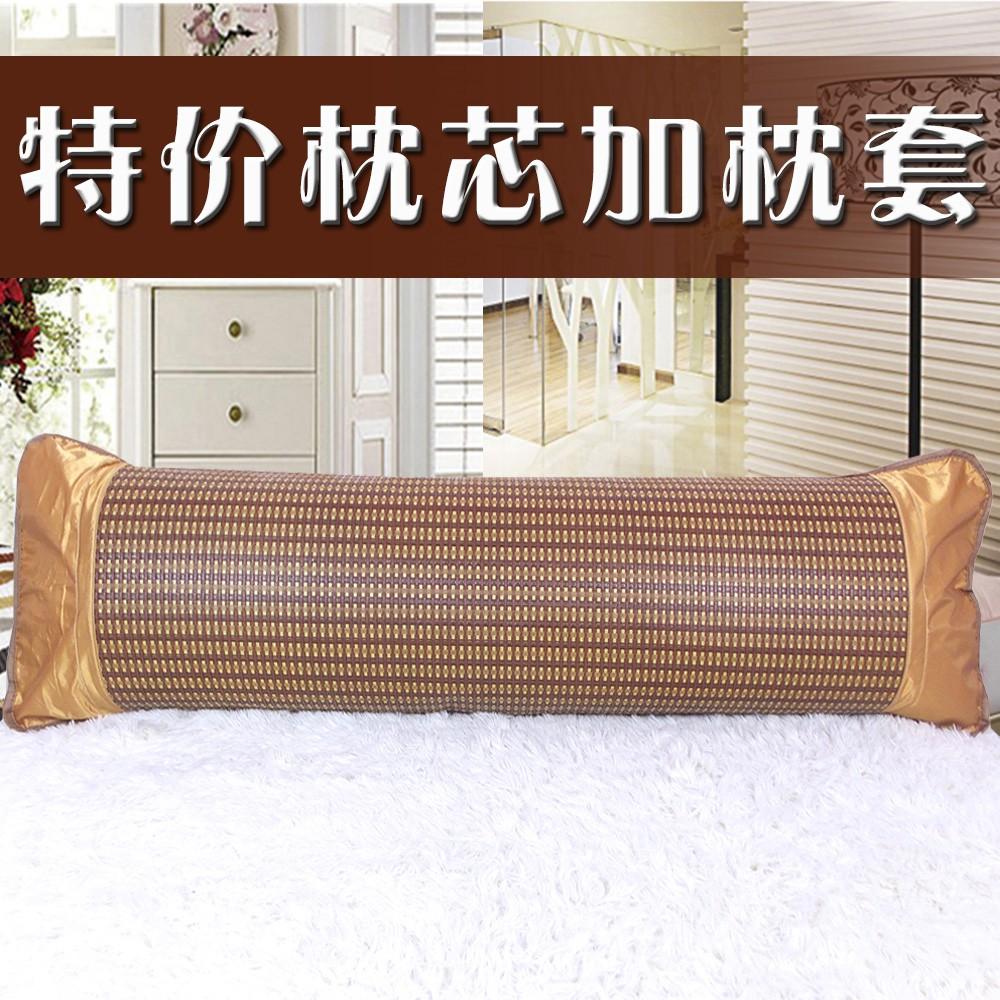 @低價促銷#夏天竹席雙人枕頭 藤席長枕頭 冰藤冰絲雙人枕芯1.2 1.8 1.5米