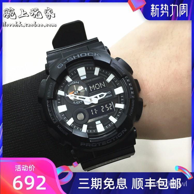 腕上玩家/卡西歐男錶正品G-SHOCK衝浪運動腕錶防水GAX-100B-1A/7A