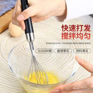 新品推薦德國304不銹鋼打蛋器手動奶油器打雞蛋攪拌器蛋清黃油小烘焙家用 嘉義縣
