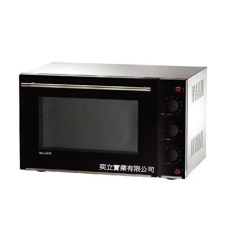 【鑫福美食集】全新Dr.Goods 好先生烘焙專用43公升烤箱
