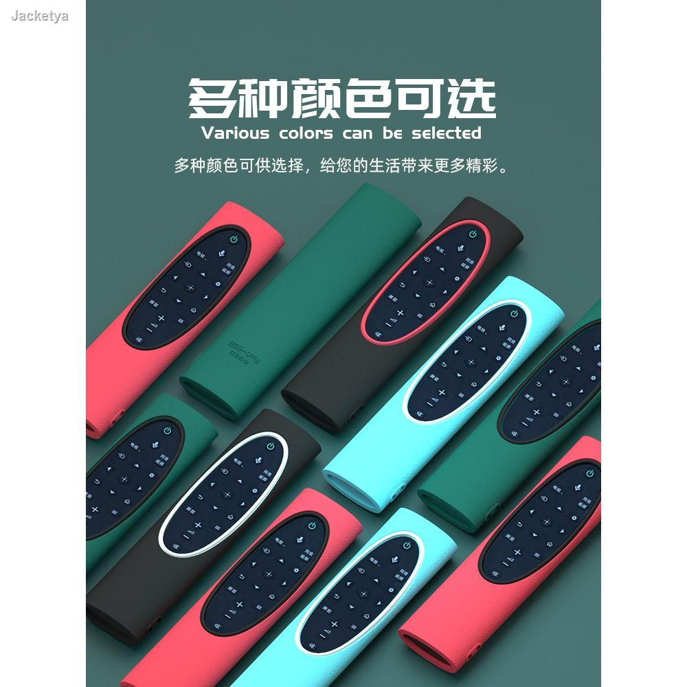 【宠物配件】【生活用品】適配索尼遙控器保護套sony電視65X9000H 85X8000H 9500H硅膠防塵111