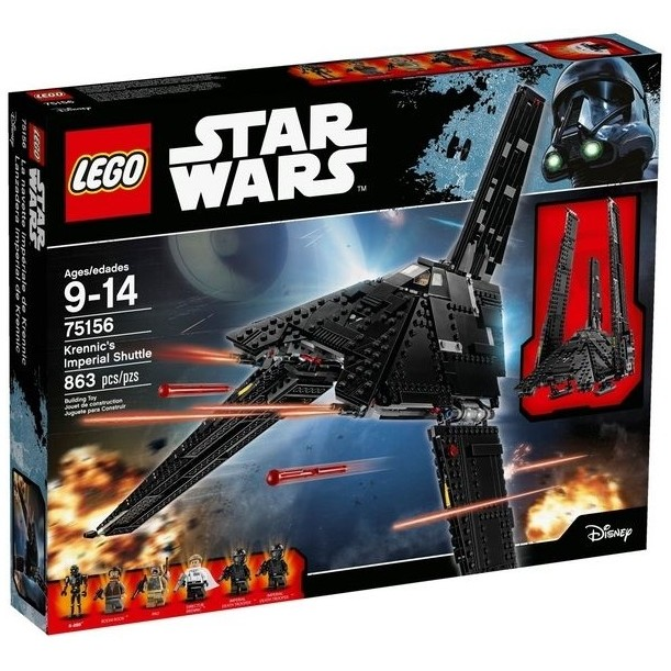 周周GO樂高 LEGO 75156 星際大戰 俠盜一號 Krennic's Imperial Shuttle