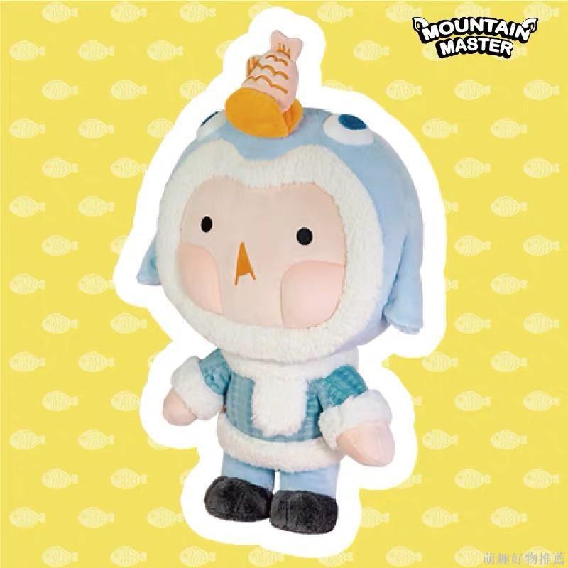 【正版】蒙特大師 企鵝寶寶ED超大毛絨公仔 毛絨抱枕 卡通創意可愛禮物#666