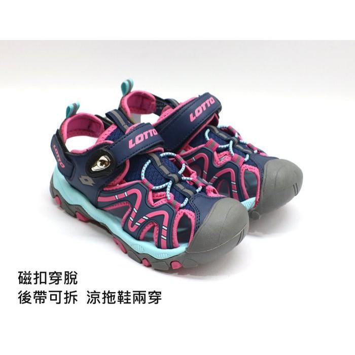 新品上架  LOTTO 兒童款運動休閒磁扣護趾涼鞋 ( 粉 LT1AKS3383 )