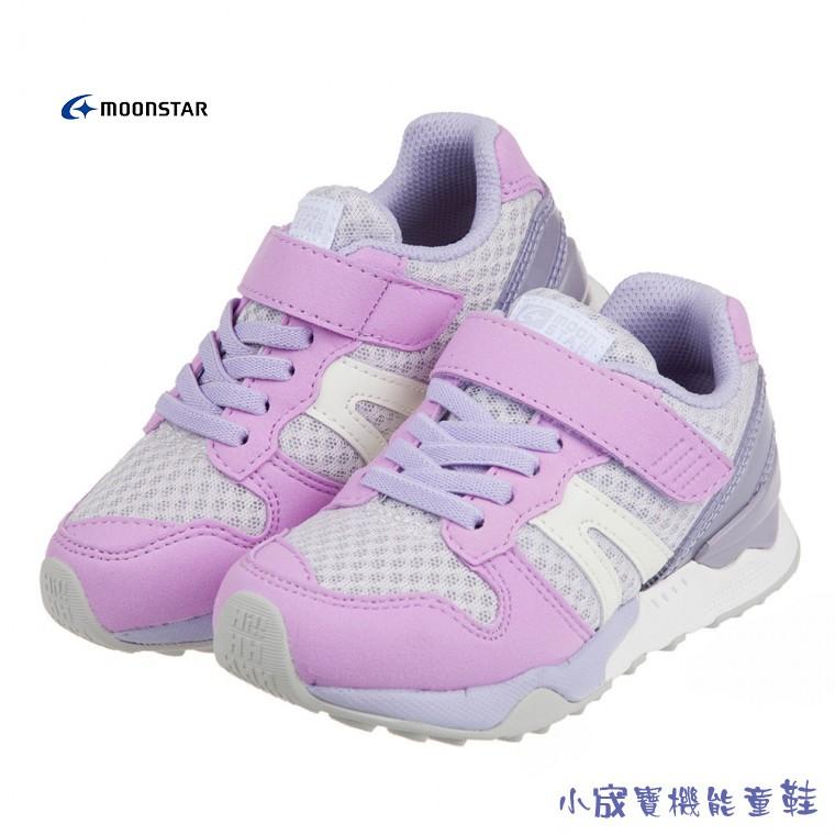 ^.小宬寶機能童鞋.^ 正版現貨 Moonstar日本Hi系列粉紫色兒童機能運動鞋(17~24公分)
