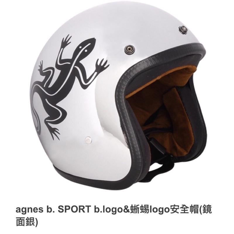 agnes . b 安全帽