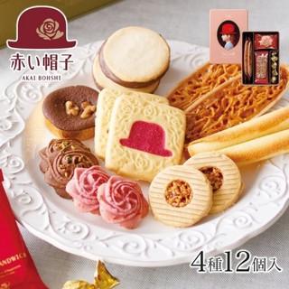 ❤️預購❤️日本 紅帽子 雅緻粉帽禮盒 花蓮縣
