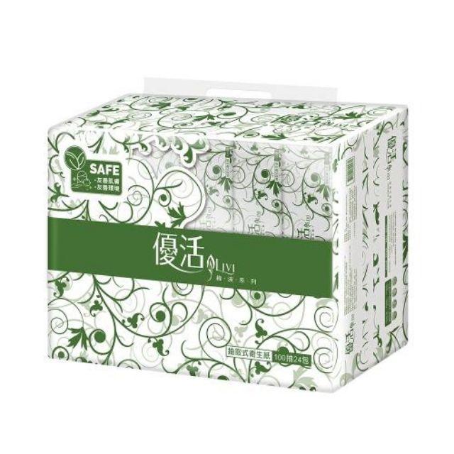 現貨 [免運費] 箱購 Livi優活抽取式衛生紙 150抽80包/120抽72包/100抽100包/100抽60包