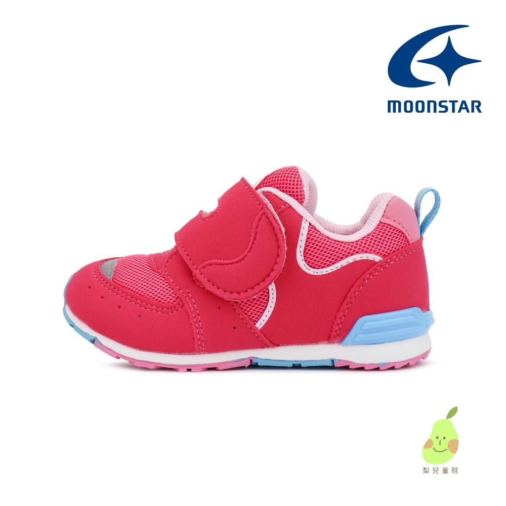 【零碼鞋長13.5cm】Moonstar月星 小童HI系列十大機能運動鞋   桃粉天藍🌼梨兒童鞋