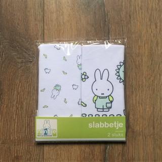 荷蘭 Nijntje . Miffy Bib Set of 2 米飛兔 幼兒圍巾 圍兜兜 新品 新北市