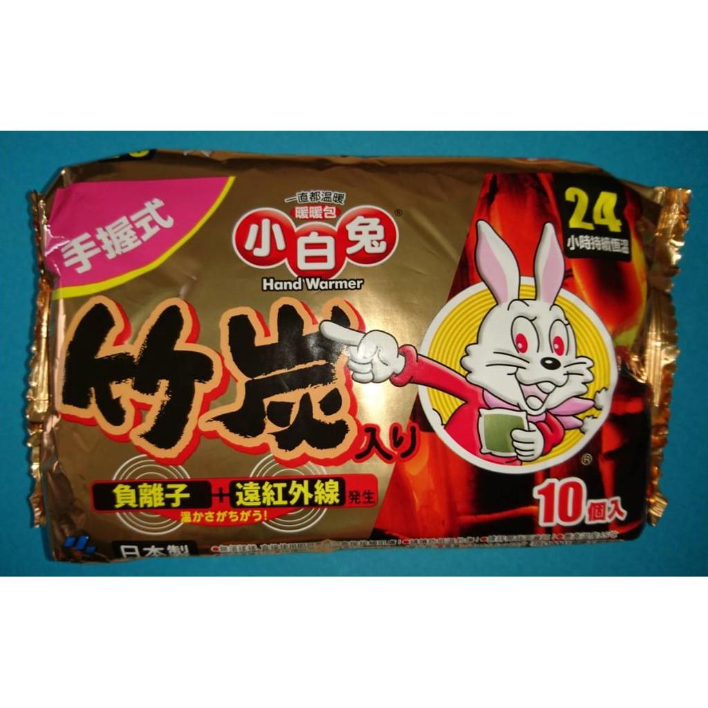 現貨 快速出貨 🌞日本製 小林 小白兔暖暖包.🌞 24小時持續恆溫 (手握式)10入/包 7