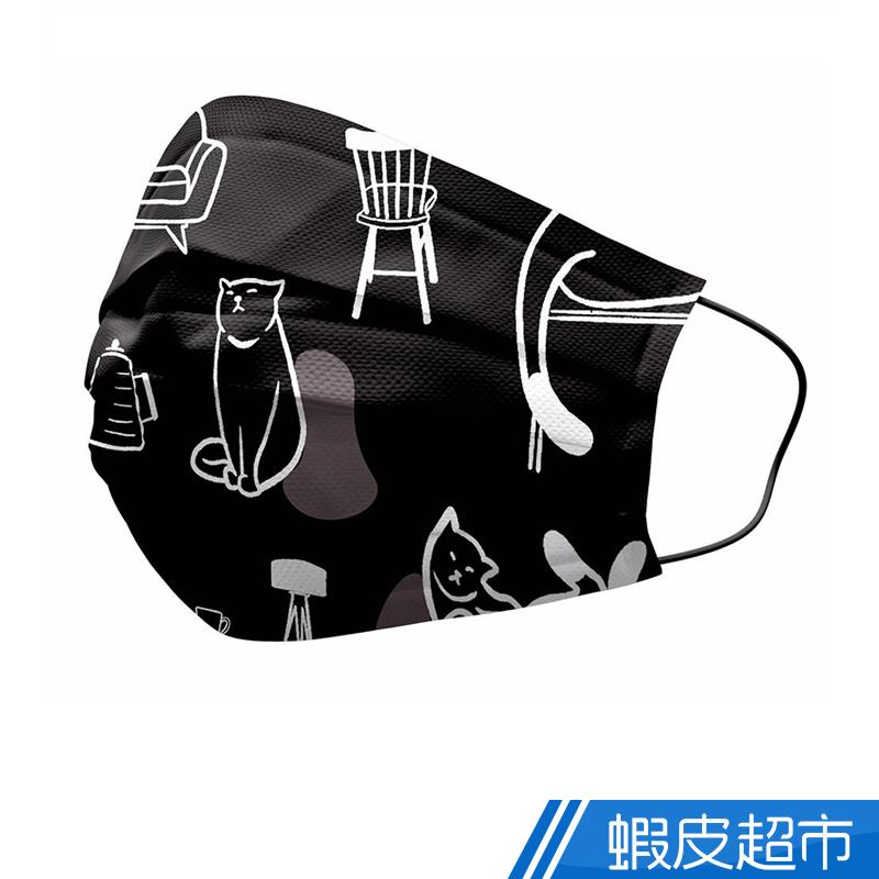 優美特x善存 醫用成人口罩 醫療口罩 雙鋼印 設計/迷彩款 蝦皮直送 現貨