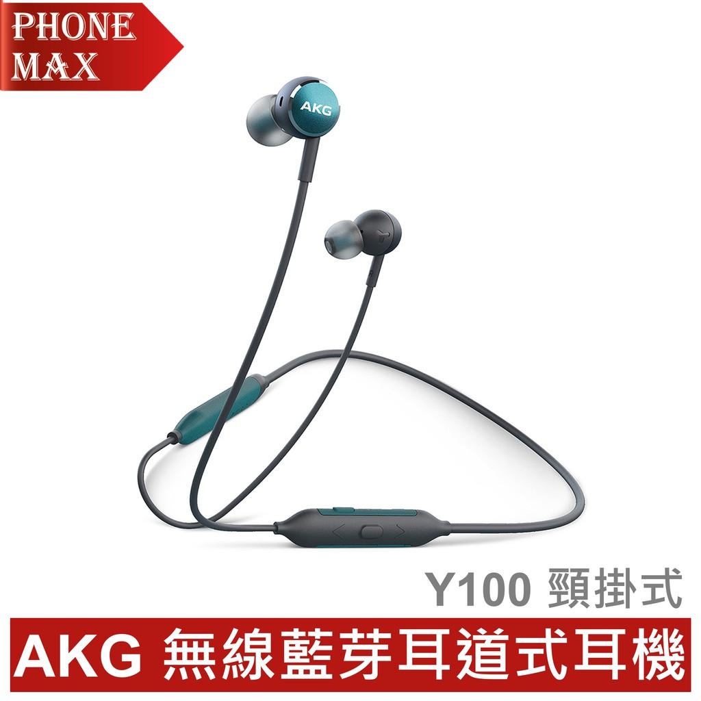 AKG 無線藍芽耳道式耳機 Y100 IN-EAR 頸掛式 原廠盒裝