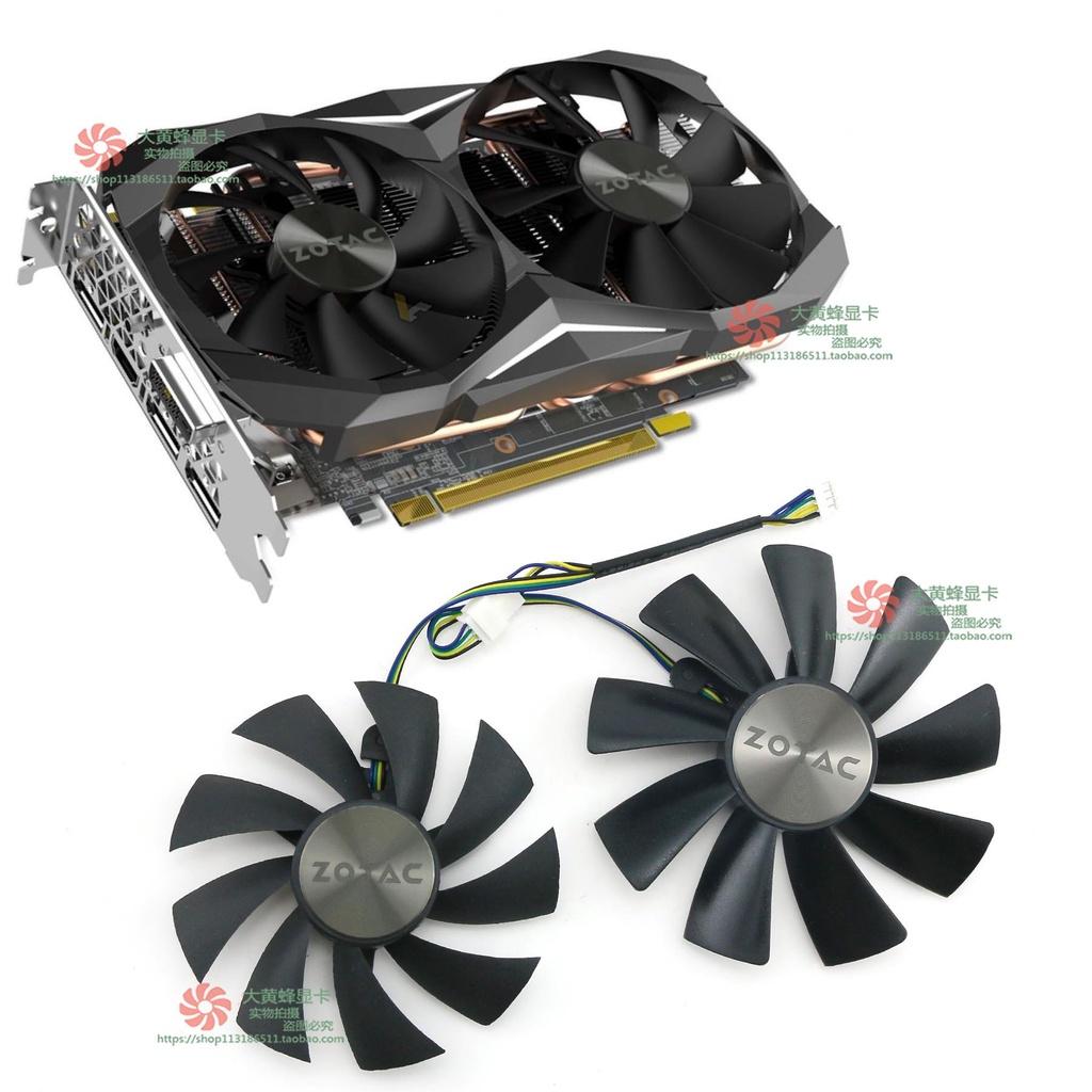 散熱風扇-免運索泰P102-100 GTX1080ti 顯卡散熱器GTX1080 1070ti MINI顯卡風扇