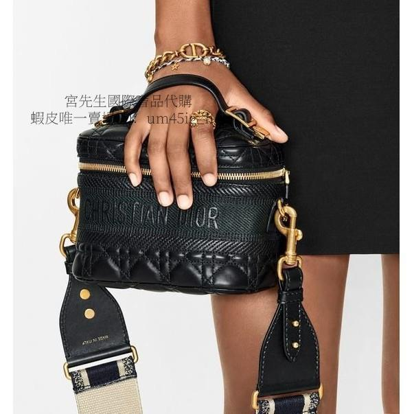 歐洲正品 全新 DIOR 小型 DIORTRAVE 手提 黑色 藤格紋 皮革 化妝箱包 附背帶 現貨