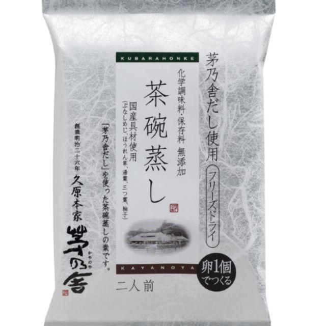 日本茅乃舍 茶碗蒸調理塊