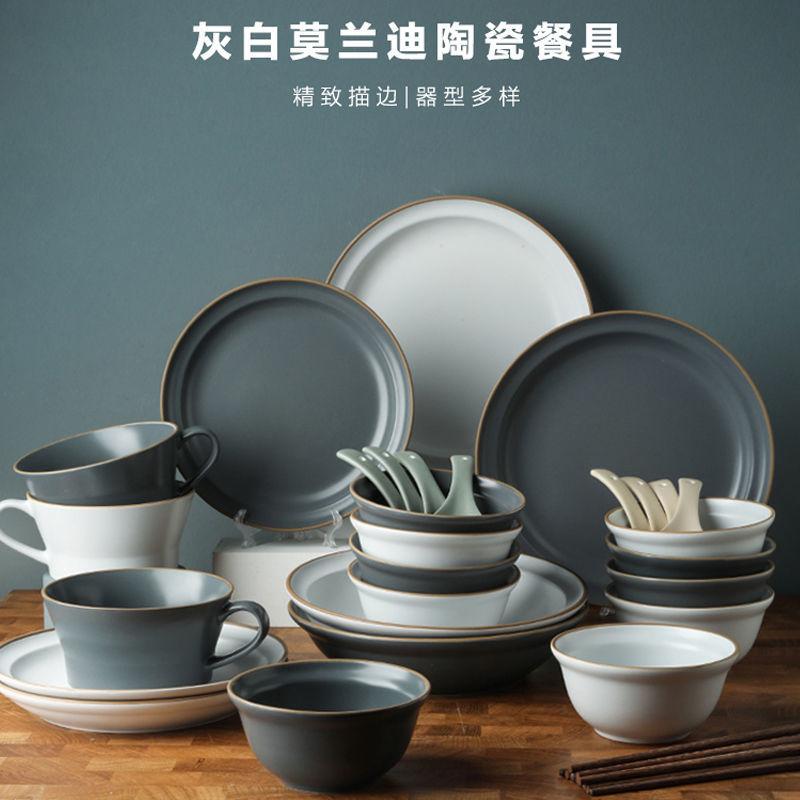 器居莫蘭迪餐具套裝家用組合北歐風碗碟盤子輕奢現代簡約碗碟情侣套裝