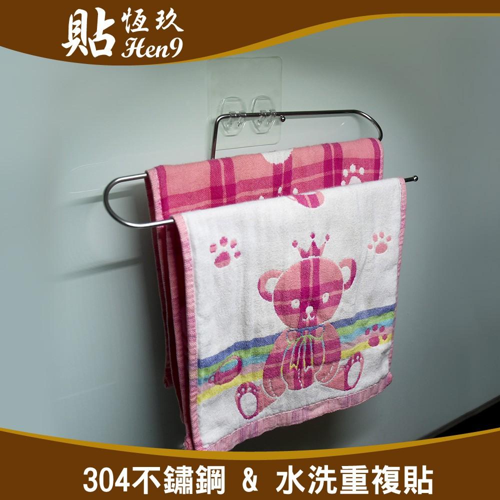 抹布架 304不鏽鋼 可重複貼 無痕掛勾 台灣製造 擦手巾架 雙桿毛巾架