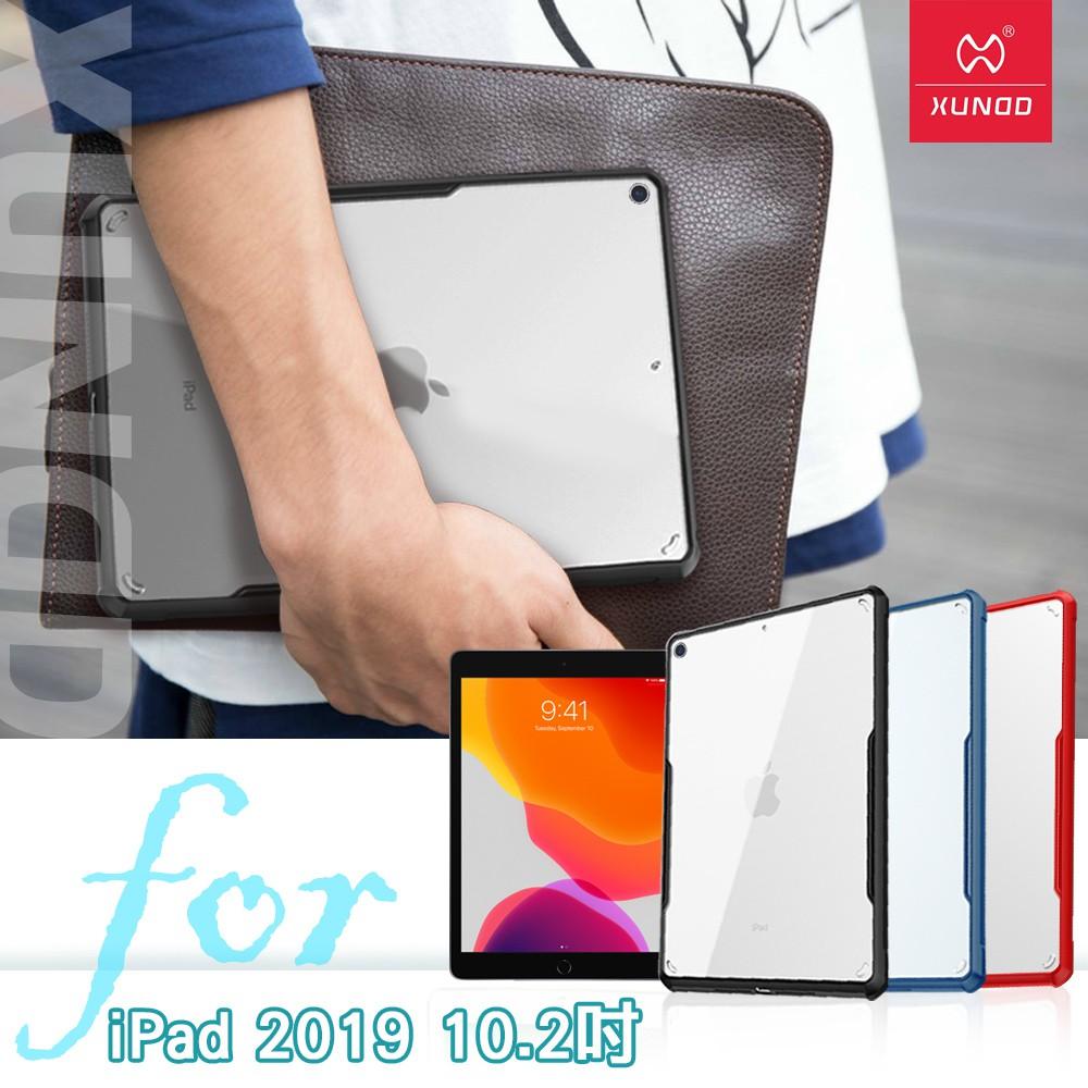 XUNDD for iPad 10.2吋 2019版 安全防摔保護殼