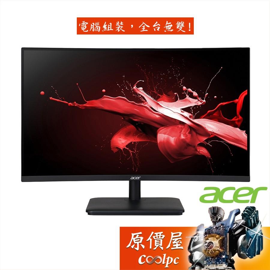 acer宏碁 ED270U P 27吋/2H1P/1ms/VA曲面/165Hz/含喇叭/低藍光.不閃爍/螢幕/原價屋
