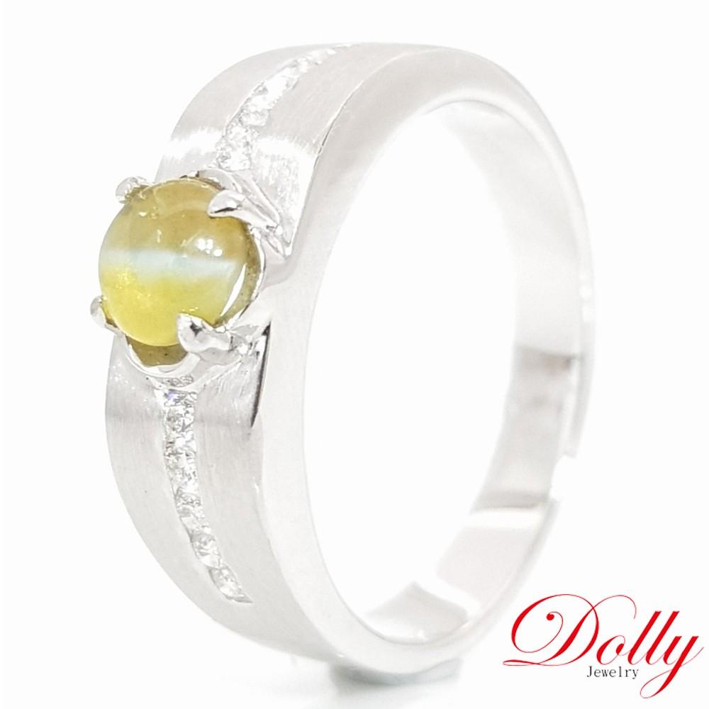 Dolly 天然金綠玉貓眼 14K金鑽石戒指