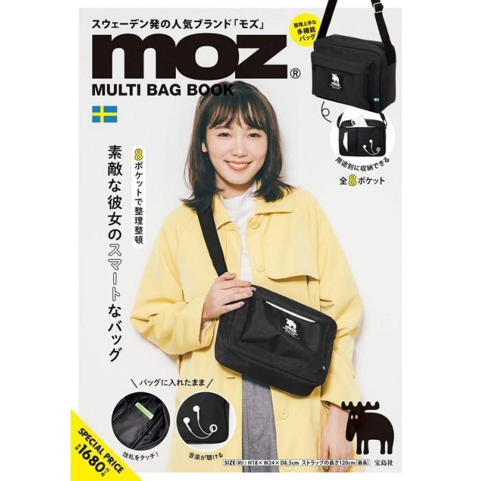 ☆AP'S日雜☆日文MOOK雜誌附錄【MOZ 麋鹿郵差斜背包】
