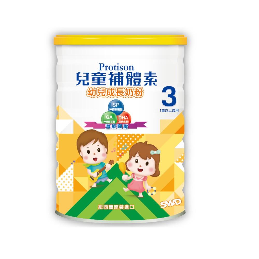 兒童補體素幼兒成長奶粉900g(1歲以上)【富康活力藥局】