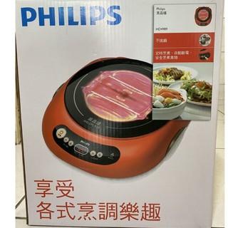 HD4989飛利浦黑晶爐。不挑鍋。定時烹煮自動斷電安全烹煮食物 新北市