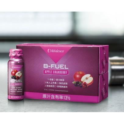 B群補給飲-蘋果蔓越莓口味 10瓶裝 美樂家