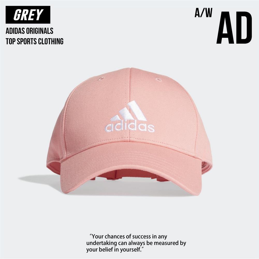 Adidas 愛迪達 老帽 帽子 運動帽 FK0893 粉色 粉紅 全新正品 統一發票