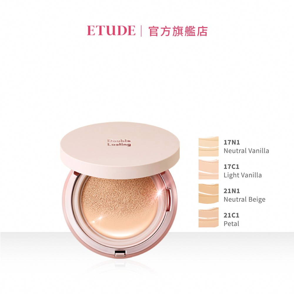 ETUDE 長效待肌~粉漾光感氣墊粉餅 官方旗艦店