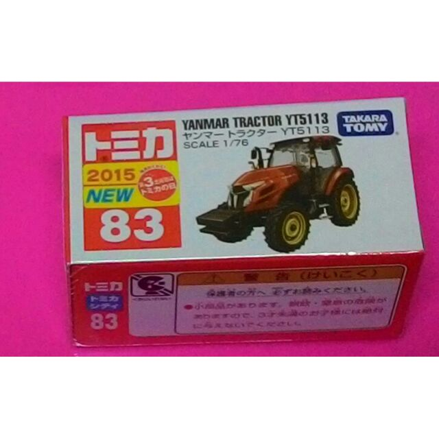 TOMICA NO.83 YANMAR TRACTOR YT5113