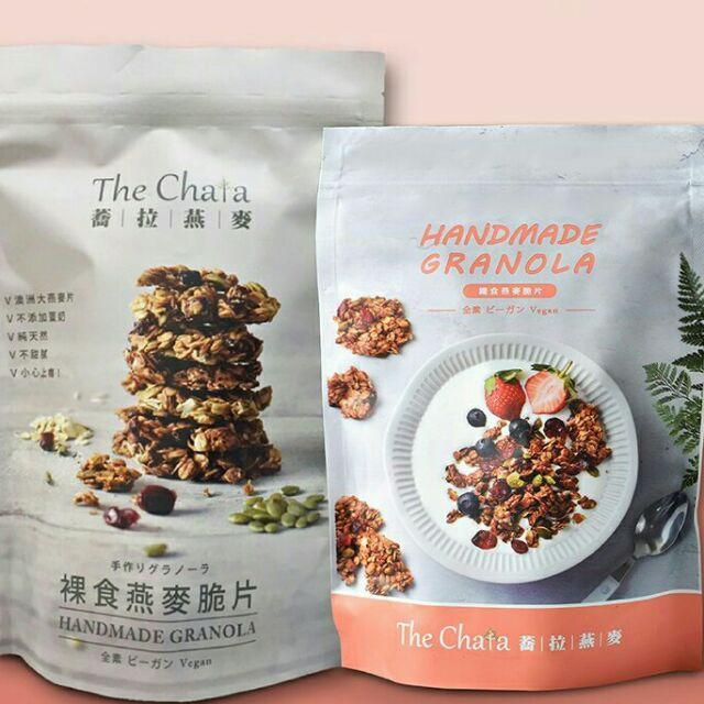 The Chala 蕎拉燕麥【裸食/纖食】燕麥脆片 綜合系列