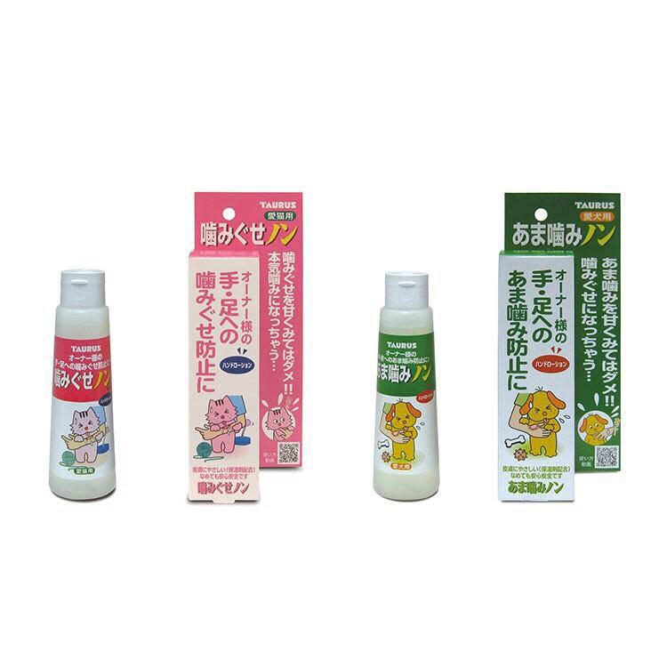 日本 TAURUS 金牛座犬/貓用 寶貝不咬手 防舔防咬塗液 100ml