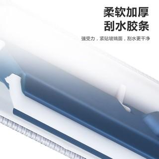 ☽【可刮可擦】擦玻璃器雙面伸縮桿擦窗神器高樓刮水器清潔清洗刷