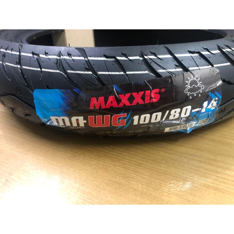 ❤️ 免運MAXXIS 水行俠  GOGORO MA-WG 100-80-14  外胎 熱融胎 輪胎 100/80-14
