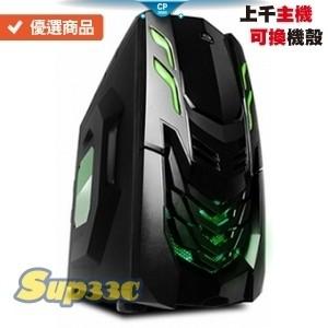 微星 N730 2GD3V3(700MHz AMD R9 3900X【12核 24緒 0K1 SSD 電腦主機 電競主機