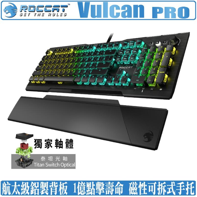 冰豹 ROCCAT Vulcan Pro 機械式 鍵盤 泰坦 光軸 AIMO RGB