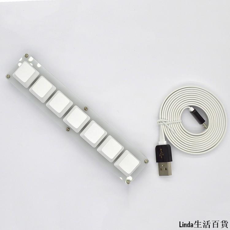 【百貨】7鍵鍵盤 USB接口自定義宏迷你機械鍵盤 快捷鍵 一鍵密碼 osu Sayobot