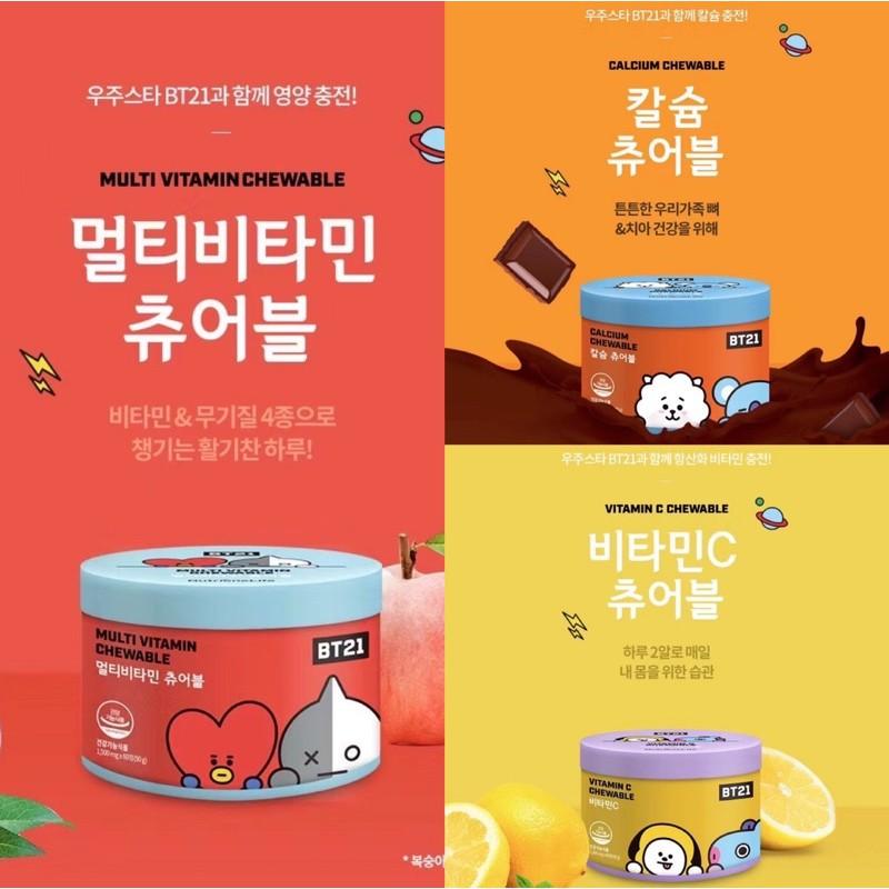🇰🇷韓國站🇰🇷BT21維他命C錠 綜合維他命 鈣片60片裝