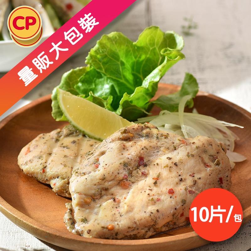 【卜蜂食品】法式香草雞胸肉 超值量販包(110g/片,1.1KG/10片/包)